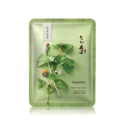スリョハン(秀麗韓)Houttuynia cordata magnificent Soothing Mask 5枚